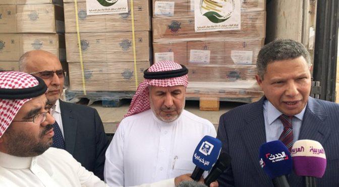 Организация исламского сотрудничества направила конвой с экстренной медицинской помощью народу Йемена