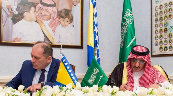 Его Высочество наследный принц и Министр безопасности республики Босния и Герцоговина подписали соглашение о сотрудничестве