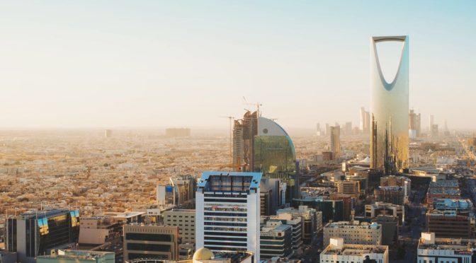 Эр-Рияд .. с разных точек зрения