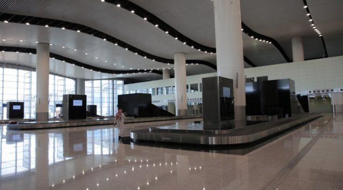 Пятый зал Международного аэропорта им.Короля Халида в Эр-Рияде готов к приёму пассажиров