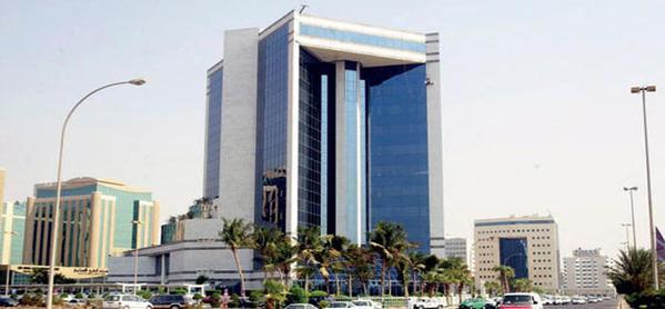 Торгово-промышленная палата Джидды принимает собрание Саудийско-ираландского делового совета