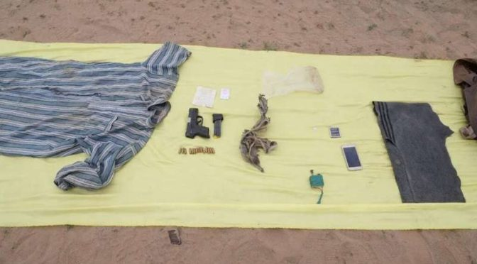 МВД объявило о аресте  разыскиваемого преступника аль-Утайби