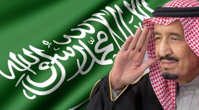 Служитель Двух Святынь возглавил 16-ую консультативную встречу Их Высочеств и Их Величеств глав государств и делегаций стран-членов Совета сотрудничества арабских стран Персидского залива
