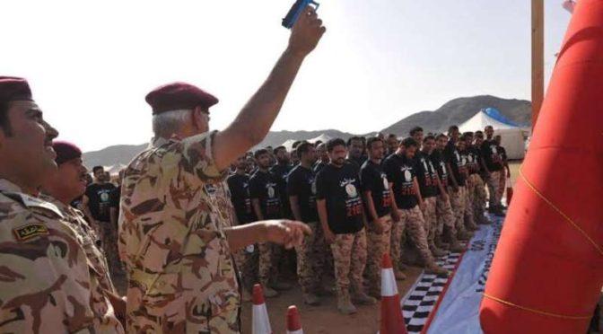 Генерал-майор аль-Утайба почтил своим визитом завершение второго этапа учения сил спецназа