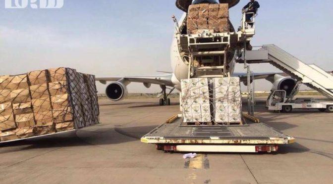 Прибытие гуманитарной помощи от Служителя Двух Святынь жителям иракской провинции Анбар