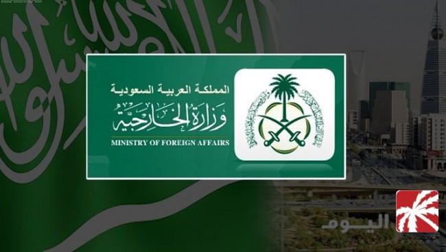 Министр иностранных дел Адил аль-Джубейр положительно отметил решение ООН об исключении стран коалиции по поддержке законной власти в Йемене из «чёрного списка» нарушителей прав детей ООН