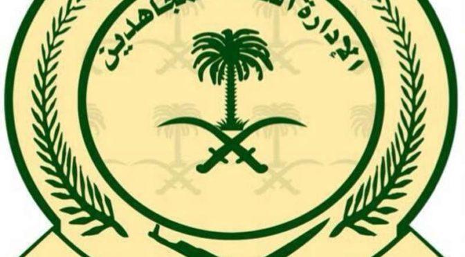 Силами Главного управления резервистов за время Рамадана  пресечена попытка контрабандного ввоза 129 пластинок гашиша