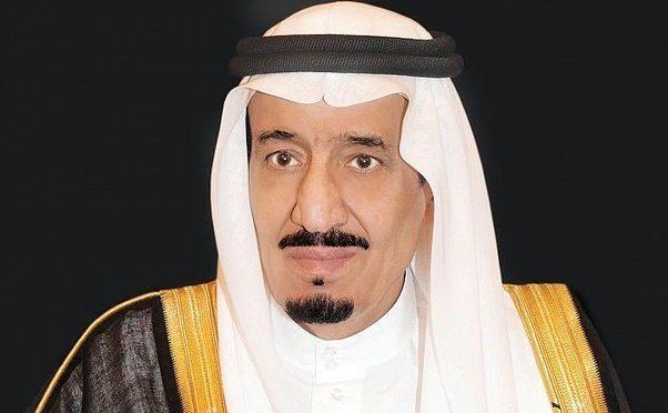 Королевское помилование осужденным по делам  государственного обвинения в  Джазане