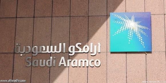 АРАМКО запустило крупнейшую морскую нефтяную платформу местного производства