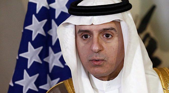 Министр иностранных дел Адил аль-Джубейр и госсекретарь США Д.Керри рассмотрели международные усилия по поддержанию режима прекращения огня в Сирии