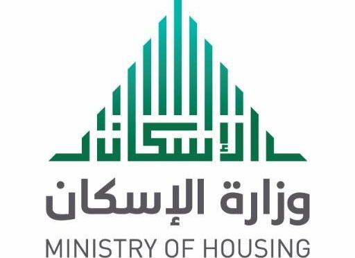 Министерство жилищного строительства подготавляет 100 тыс.домовладений для передачи в частную собственность подданных. Раздача жилья начнётся в шаабане  текущего года