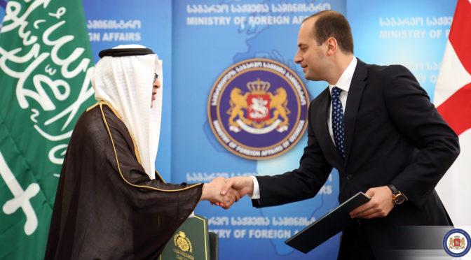 Саудия и Грузия заключили межгосударственные соглашения