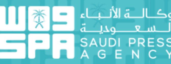Министр культуры и СМИ торжественно открыл новое здание Новостного агентства Саудии (ВАС)