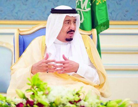 Служитель Двух Святынь принял Их Высочеств принцев, Муфтия Королевства, учёных и группу подданных