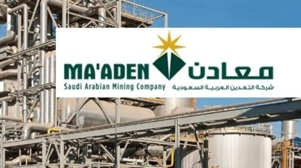 Министр аль-Фалих: мы намерены поддерживать  Саудийскую горнодобывающую компанию  в направлении дальнейшего роста и развития
