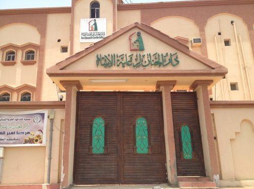 Поздравление трёх наиболее отличившихся воспитанников детского дома в Джазане