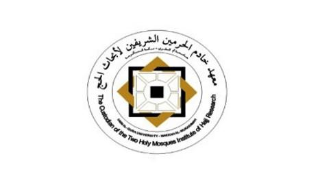 Его Высочество наследный принц посетил 16-ый международный форум, посвящённый исследованиям по вопросам Хаджа, Умры и посещения Двух Святынь