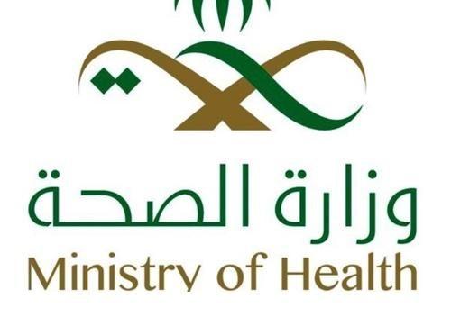 Министерство здравоохранения начинает введение платных услуг в первичном звене здравоохранения