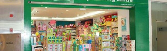 Подданный обнаружил магазин, где в продаже была детская кукла, которая запечатлевала знак «поклонения шайтану»