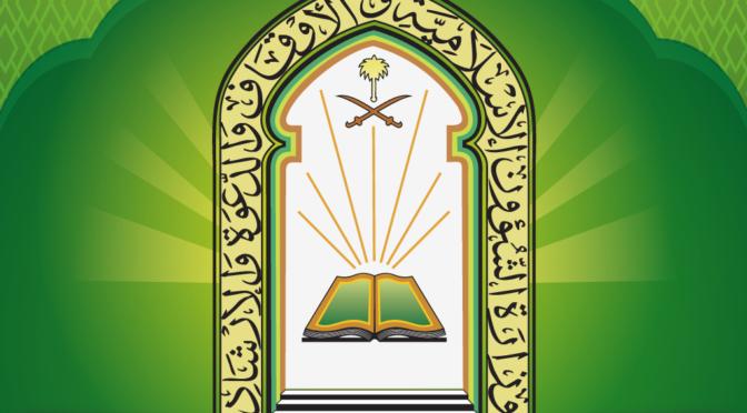 Министр по делам Ислама принял главу и членов Комиссии по призыву в Африке