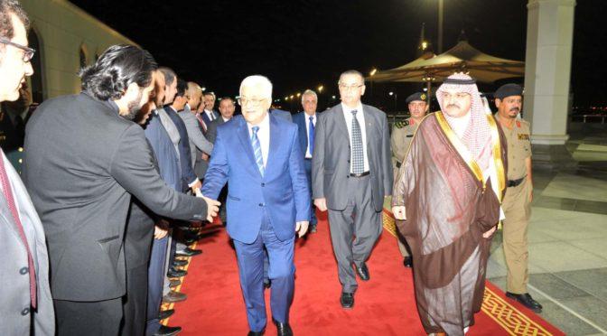 Президент государства Палестина прибыл в Джидду