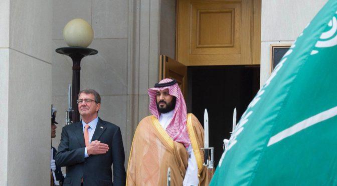 Заместитель наследного принца в США