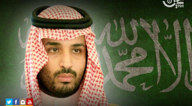 Его Высочество заместитель наследного принца принял командующих и высокопоставленных чиновников Министерства обороны по случаю праздника Ид аль-Фитр