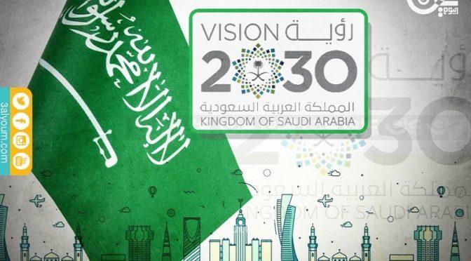 """Его Высочество заместитель наследного принца посетил ЮНЕСКО и обсудил развитие культурного сотрудничества в соотвествии с концепцией """"Видение Королевства в 2030г."""""""