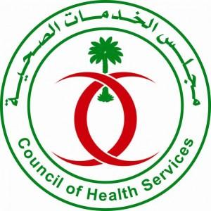 Торжественное открытие электронного портала Национального центра медицинской информации
