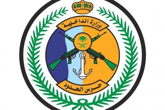 Пограничные войска в провинции Благородной Мекки пресекли проникновение 124 нелегальных мигрантов с побережья Судана