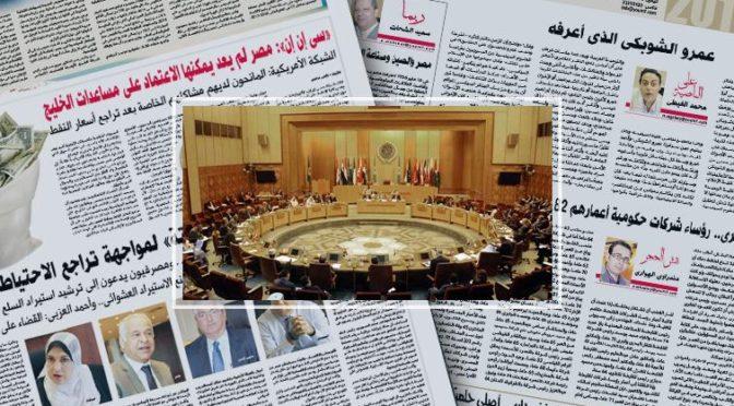 Национальный совет по американо-арабским отношениям (США) вручил дипломатическую премию Его Чести Министру иностранных дел
