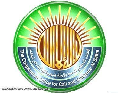 Свидетельство позитивного сосуществования …. немусульмане совершили совместный ифтар с мусульманами в Эр-Рияде