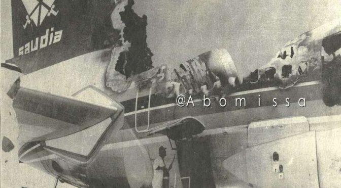 Портал «Сабк» рассказывает о авиактастрофе самолёта марки TriStar, произошедшей 37 лет назад
