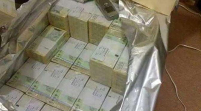 Бунтовщики и мятежники хусииты расхищают 25 млрд.риалов ежемесячно из средств йеменцев