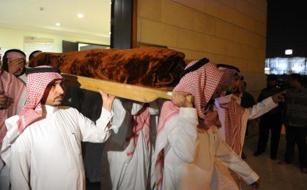 Похороны Хайла аль-Арини