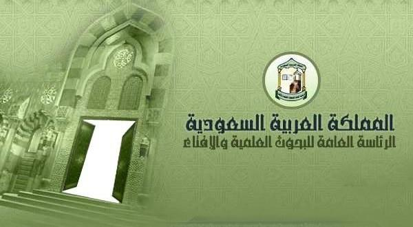 Комитет старейших учёных предостерегает от  заблуждений Аднана Ибрахима