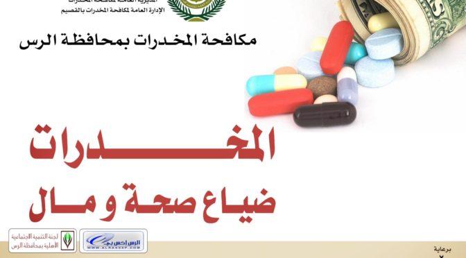 Совместный ифтар для пациентов психиатрической клиники в Таифе