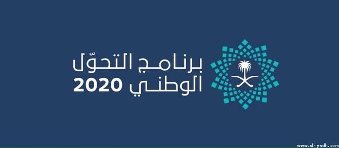 Национальное преобразование 2020: создание 450 тыс. вакансий в частном секторе