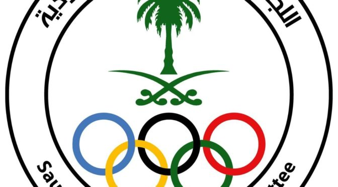 Формирование Главного комитета по выборам спортивных федераций