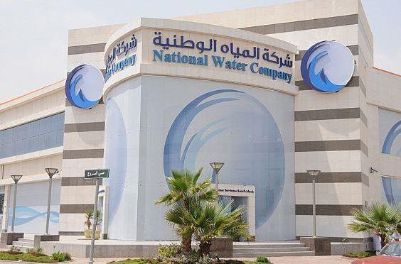 Национальная водная компания перекрыла одну из линий водоснабжения ввиду пересечения её с линией строящегося метрополитена Эр-Рияда