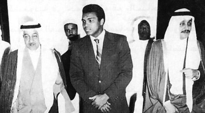 В месяце зуль-каада 1391г.Х. (декабрь 1971г.) состоялся первый визит Мухаммда Али в Королевство
