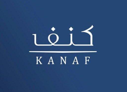 Губернатор Восточной провинции торжественно открыл благотворительное общество «Канаф»