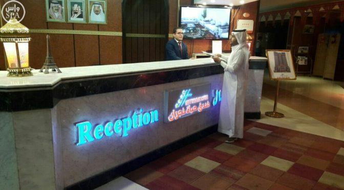 Комитет по туризму провинции Наджран проводит инспекции гостинниц и мебелированных квартир, сдаваемых в аренду,  на протяжении праздничных дней и летних каникул