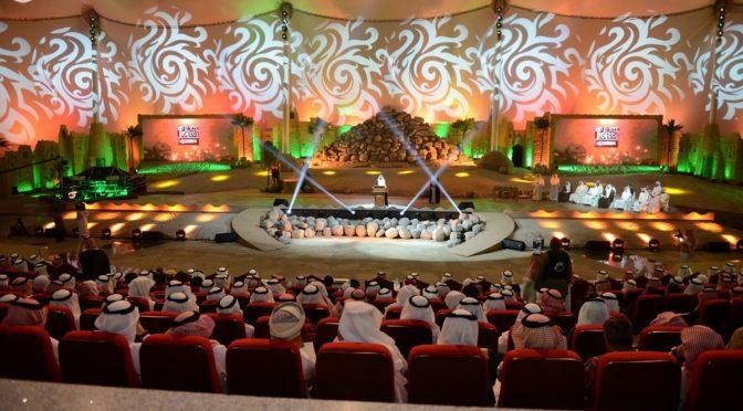 25 специализированный выставок на рынке Указ представят на 10-ой сессии инновации в области науки и культуры