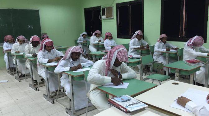 350 учащихся в летний семестр посещают школы в округе вади Давасир