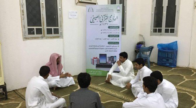 70 хафизов в кружках по заучиванию Корана при мечети им.Короля Абдулазиза в Асмала