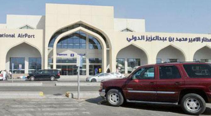Аэропорт Медины поздравляет путешественников вручением розы и подарка