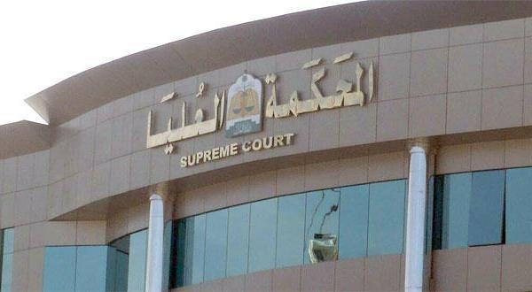 Верховный Суд призвал к наблюдению в понедельник молодого полумесяца Шавааля