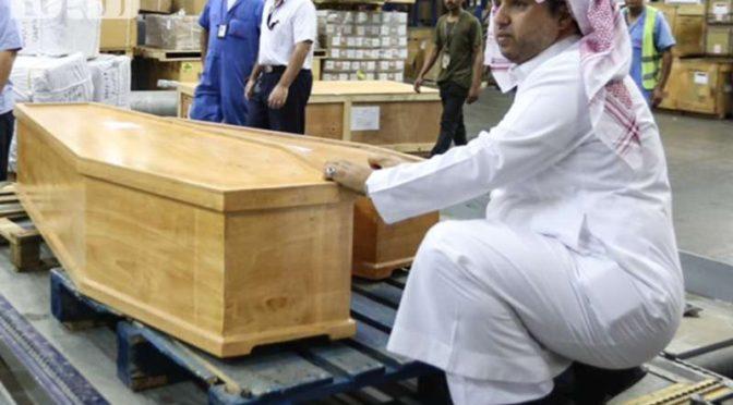Фотокорреспондент «Сабк» запечатлел прибытие тел аль-Малики и его сына в аэропорт им.Короля Абдулазиза