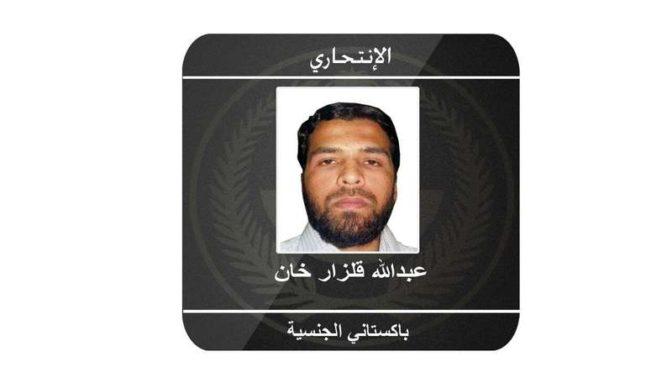 Пресс-секретарь МВД: виновник теракта в Джидде — подданный Пакистана